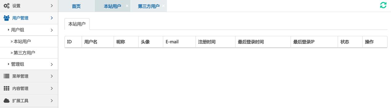 Snip20151225_41.png